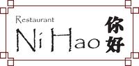 Restaurant Ni Hao