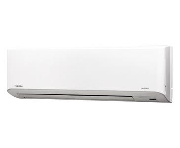 NYHET !    Toshiba Daiseikai 7 Polar - Toshibas kraftigste varmepumpe !